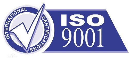 ISO9001必威体育中文app怎么更换必威体育中文app机构